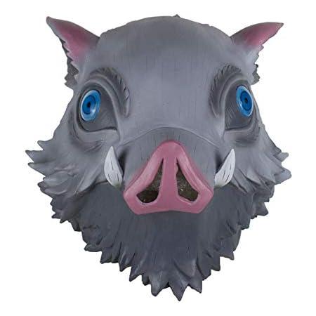 嘴平伊之助 お面 鬼滅の刃 コスプレ グッズ ラテックスマスク 猪の被り物マスク イノシシ コスプレ 小道具