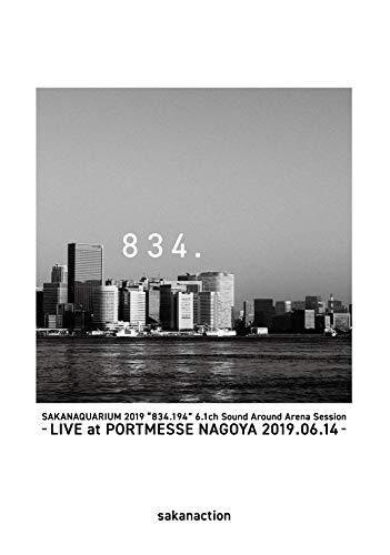 SAKANAQUARIUM 2019 834.194 6.1ch Sound Around Arena Session -LIVE at PORTMESSE NAGOYA 2019.06.14-(Blu-ray通常盤)