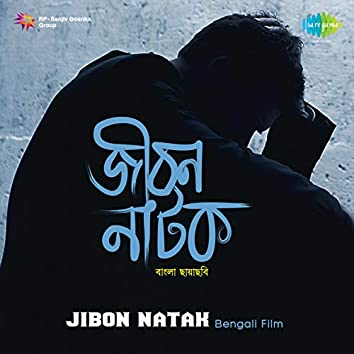 Jibon Natak (Original Motion Picture Soundtrack)