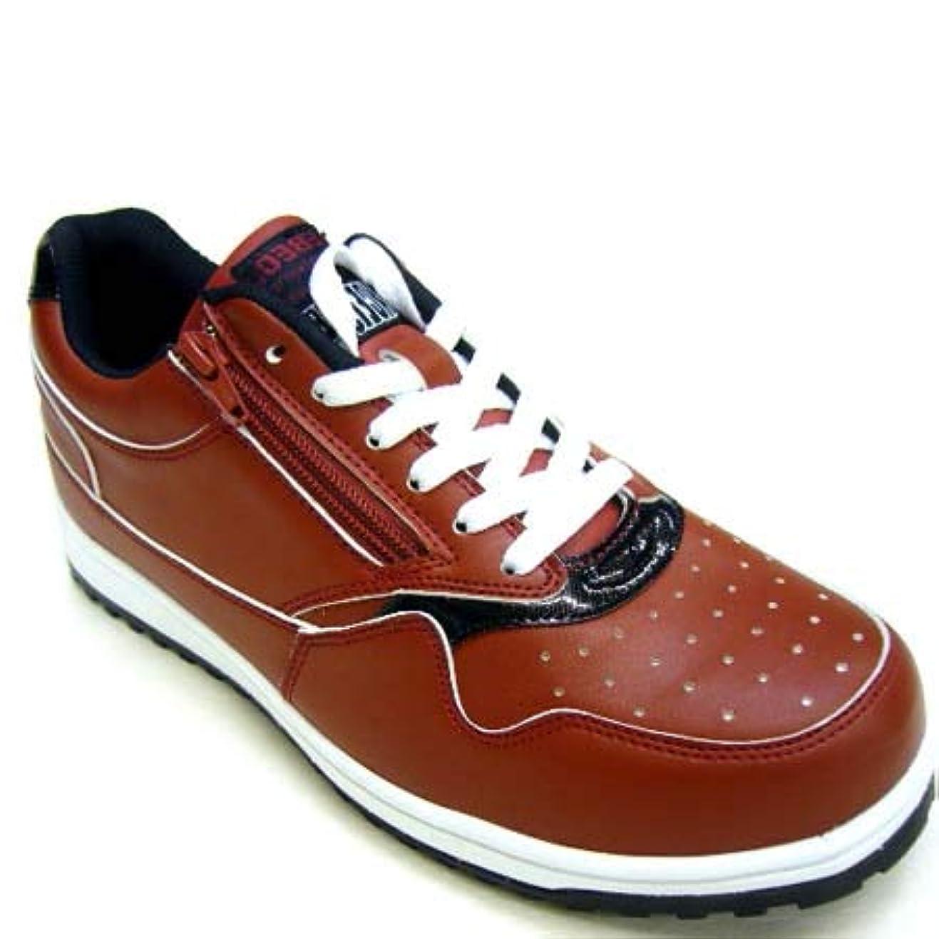 慰め狼対抗安全靴 安全スニーカー kakuda セーフティーシューズ 85118 赤