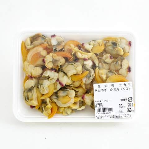 MC 大鉢まぐろプレート 1kg 【冷凍・冷蔵】 2個