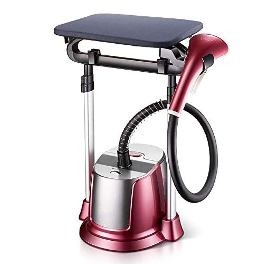 QYY Garment Steamer Household Handheld Ironing Machine 10 Gear Adjustable Vertical Flat steam Iron Clothes Steamer 2000W