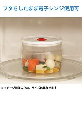 iwaki(イワキ)『密閉パック(KT7002MP-R)』