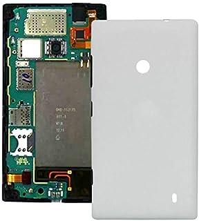 غطاء خلفي بلاستيكي من لينغلاند لهاتف نوكيا لوميا 520 (أسود) أغطية خلفية للهاتف الخلوي (اللون: أبيض)