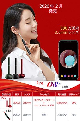 耳かきBebirdPro版M9300万画素カメラスコープ3.5mm超小型レンズWiFi接続無線Android&Ios対応耳掃除みみかき耳鏡LED(レッド)