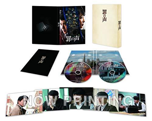 罪の声 豪華版 [Blu-ray]
