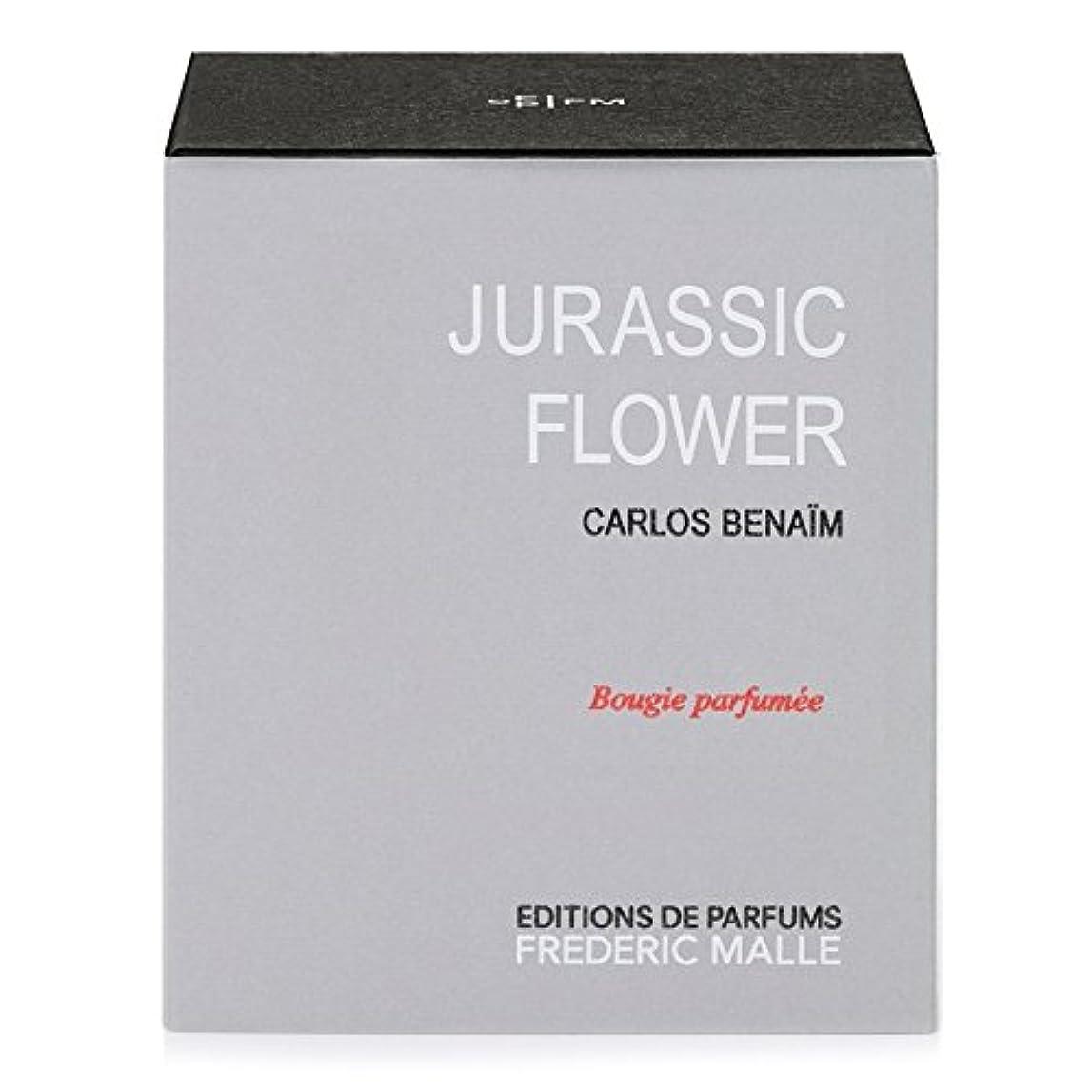 ビート人質作者Frederic Malle Jurassic Flower Scented Candle 220g (Pack of 2) - フレデリック?マルジュラ紀の花の香りのキャンドル220グラム x2 [並行輸入品]