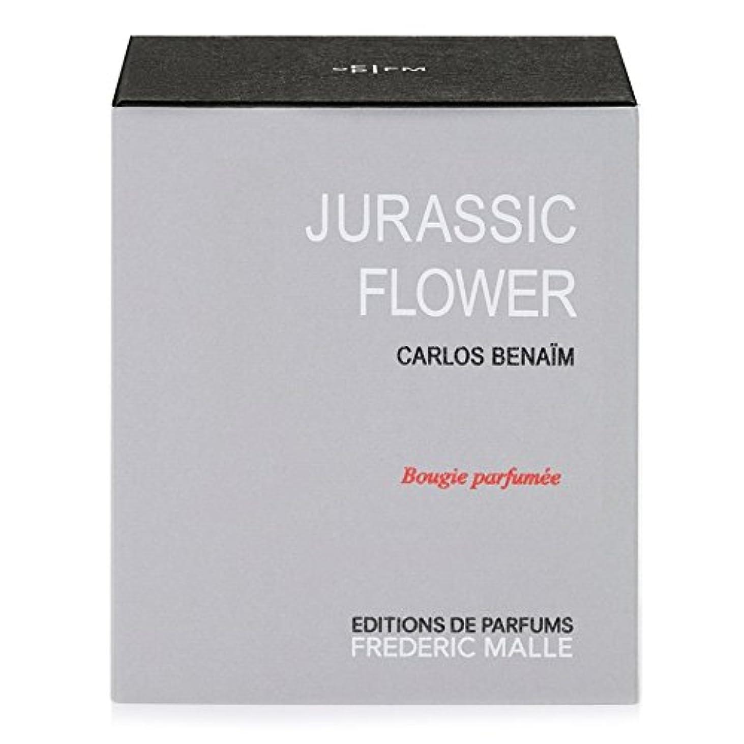 ハイキングに行くめんどりワゴンフレデリック?マルジュラ紀の花の香りのキャンドル220グラム x6 - Frederic Malle Jurassic Flower Scented Candle 220g (Pack of 6) [並行輸入品]