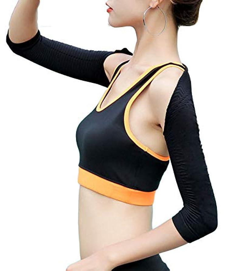 製油所発明する円形の二の腕 シェイプ 引き締め 加圧 着圧 着瘦せ 姿勢 矯正 補正 インナー 二の腕カバー トレーニング 通勤 ブラック-L