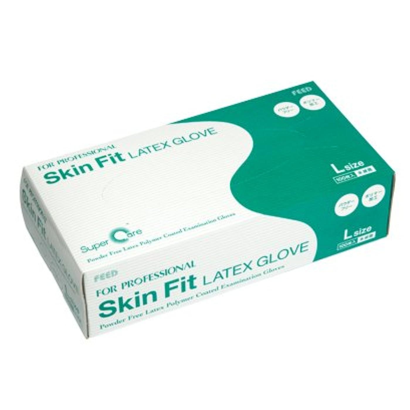 ぞっとするような橋広がりFEED(フィード) Skin Fit ラテックスグローブ パウダーフリー ポリマー加工 L カートン(100枚入×10ケース) (医療機器)