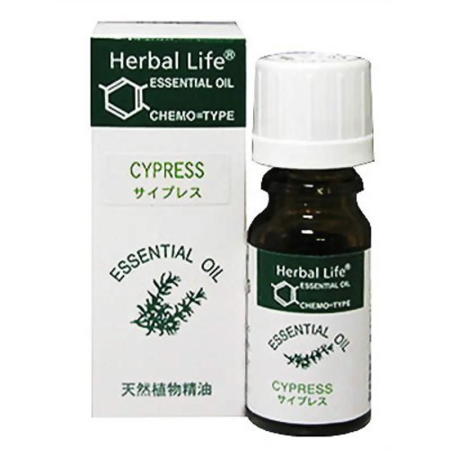 Herbal Life サイプレス 10ml