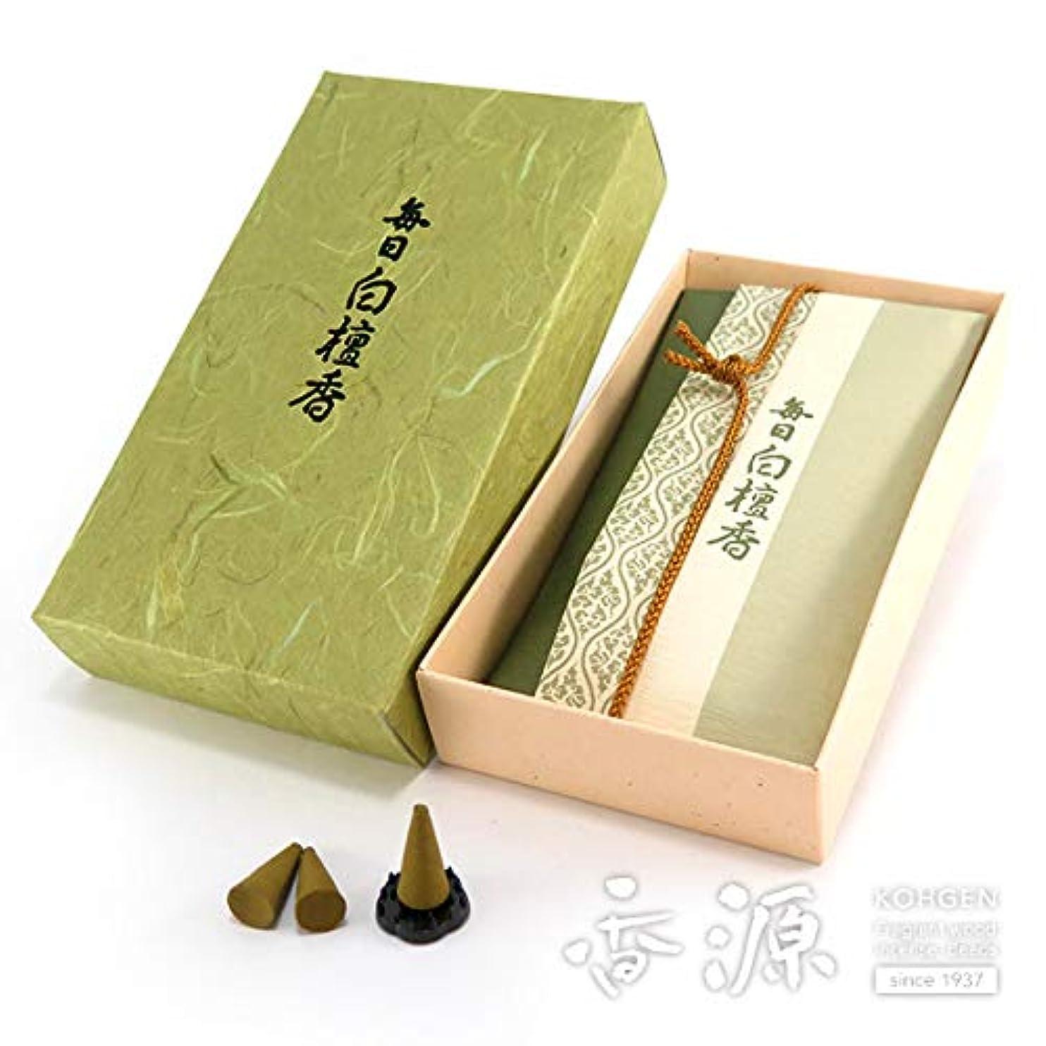中世の六検索エンジンマーケティング日本香堂のお香 白檀の定番 毎日白檀香 コーン型24個入
