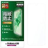 エレコム Galaxy A30 フィルム SCV43 [指紋がつきにくい] 指紋防止 高光沢 PM-GSA30FLFG