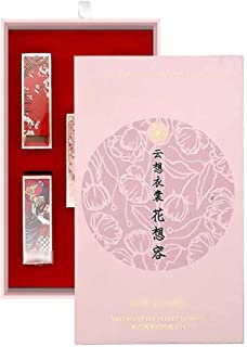 5 Kleuren Matte Lippenstift In Chinese Stijl Retro Langdurige Hydraterende Non-stick Cup Exquisite Lipstick Kit Voor Vrouw...