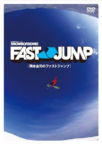 FAST JUMP [DVD]