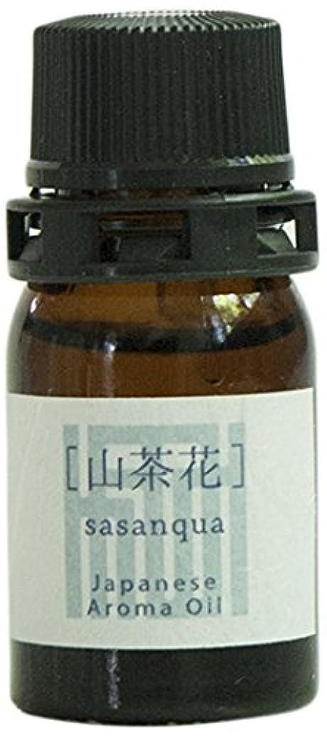 孤独スポット静かな香音 四季の香 秋(山茶花) 3ml アロマオイル