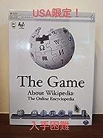 ウィキペディア ボードゲーム USA限定 入手困難