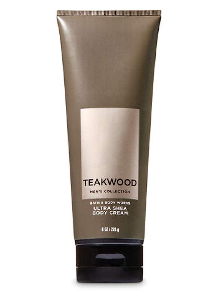 しかしながらダーリン土器【並行輸入品】Bath & Body Works Men's Ultra Shea Body Cream in TEAKWOOD 226 g
