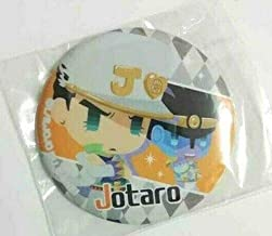 JoJo Diamond Unbreakable Pita Pata Pop Can Badge Button Jotaro Kujo Hirohiko F/S