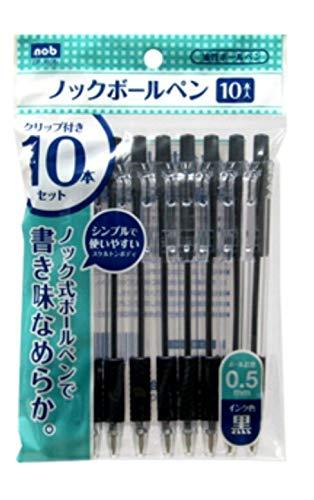 ノックボールペン 10本入り (油性ボールペン)