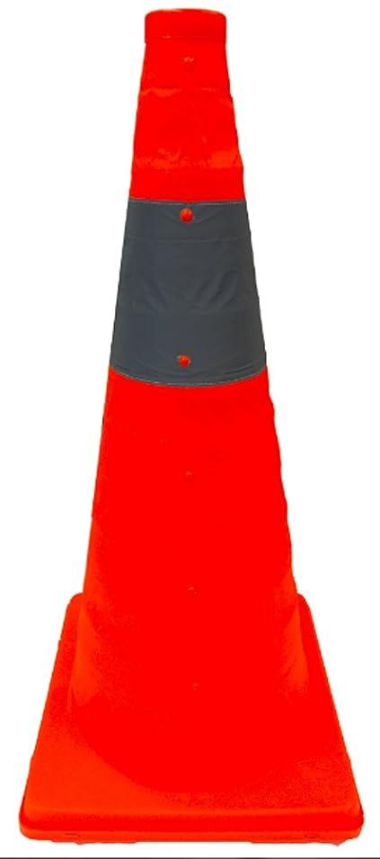 ステップオープニング挽くミズケイ 役立~ツ 伸縮式三角コーン 62cm オレンジ 8201025