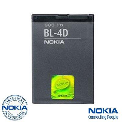 NOKIA BL-4D ORIGINAL E5 E7 N8 Mini N97 702T N950 T7 BL4D 1200mAh