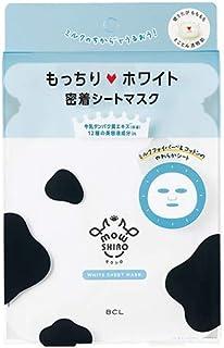 BCL(ビーシーエル) モウシロ ホワイトシートマスク 4枚入