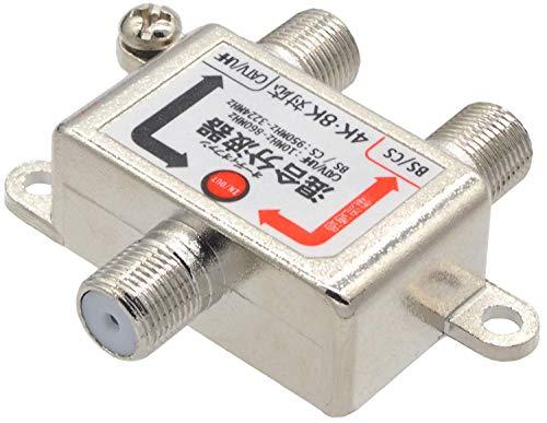 『オーディオファン 混合分波器 アンテナ 3224MHZ 対応 ノイズ 8K 4K AFMG ケーブル別』の4枚目の画像