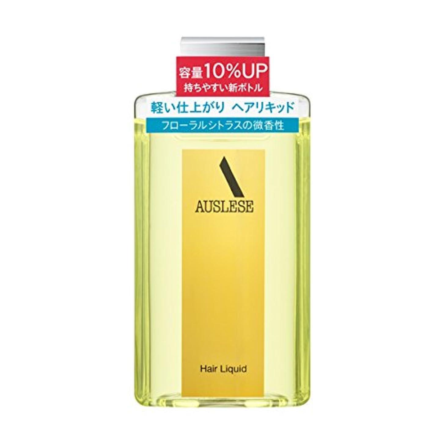使い込む鎮静剤乳白色アウスレーゼ ヘアリキッドN 198mL