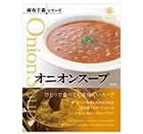 Sopa de cebolla Nakato 200g -Sabrosa sopa con cebollas caramelizadas, cuyo sabor está bien armonizado con el sabor del boullon.