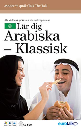 Talk The Talk Arabic [import anglais]