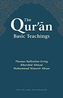The Qur'an: Basic Teachings