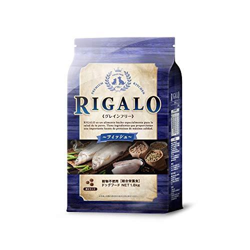 リガロ(RIGALO)フィッシュ1.8kg