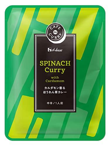 ハウス食品 カフェdeカリー カルダモン香るほうれん草カレー 200g ×10個