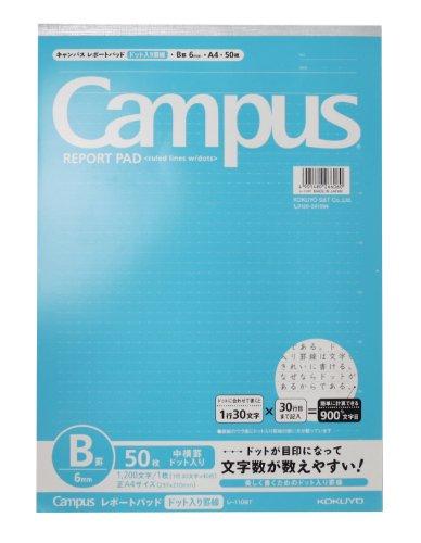 コクヨ レポート用紙 キャンパス ドット入り罫線 A4 B罫 50枚 レ-110BT