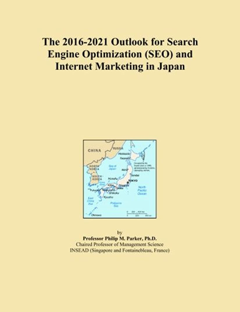 修正する時計回り付添人The 2016-2021 Outlook for Search Engine Optimization (SEO) and Internet Marketing in Japan