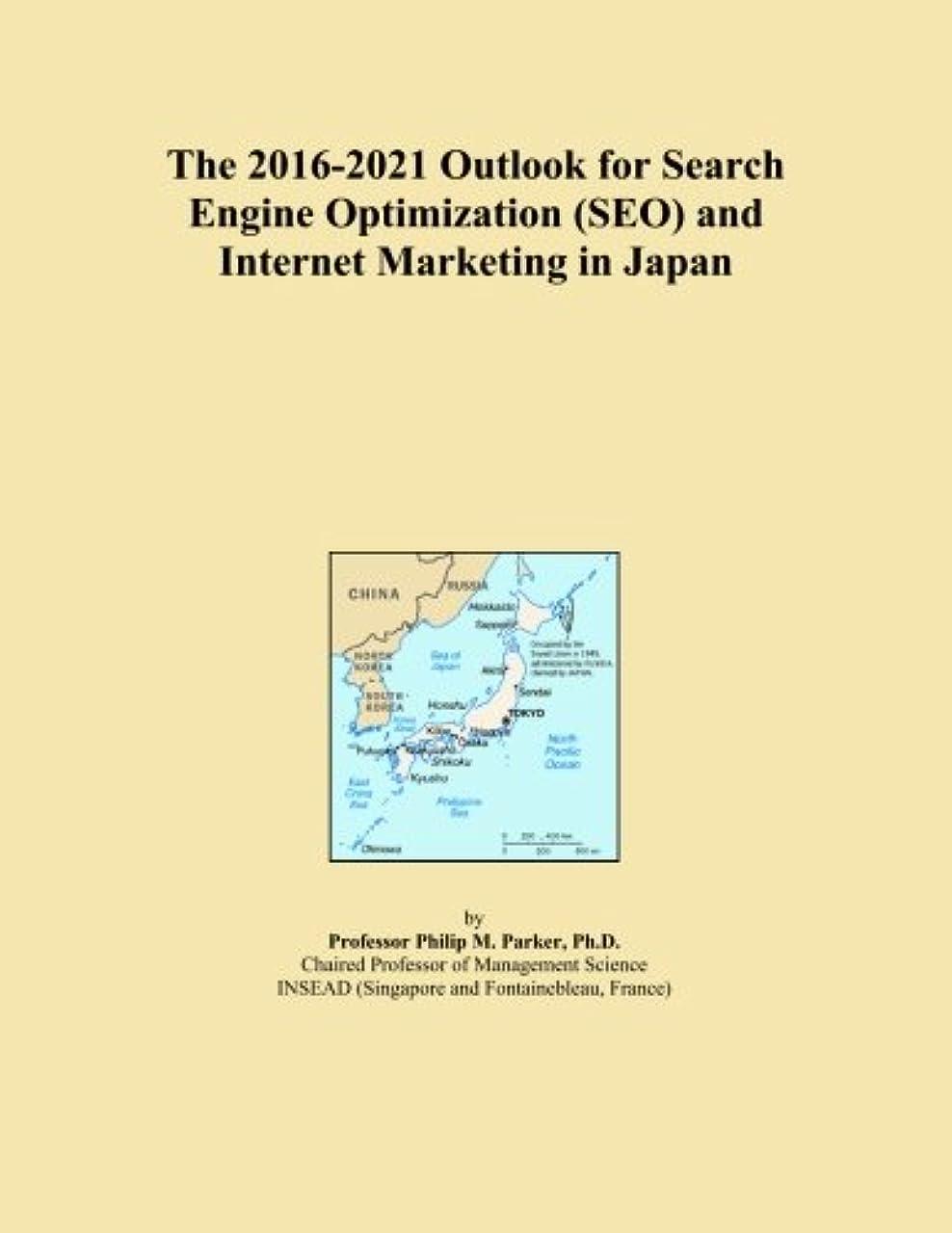 配る病んでいる緩めるThe 2016-2021 Outlook for Search Engine Optimization (SEO) and Internet Marketing in Japan