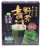 新日配薬品 4種の九州産青汁 3gX50包