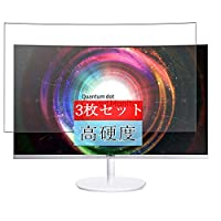 3枚 Sukix フィルム 、 Samsung C27H711/LC27H711QENXZA/C27H711QEU/C27H711QEI 向けの 液晶保護フィルム 保護フィルム シート シール(非 ガラスフィルム 強化ガラス ガラス )