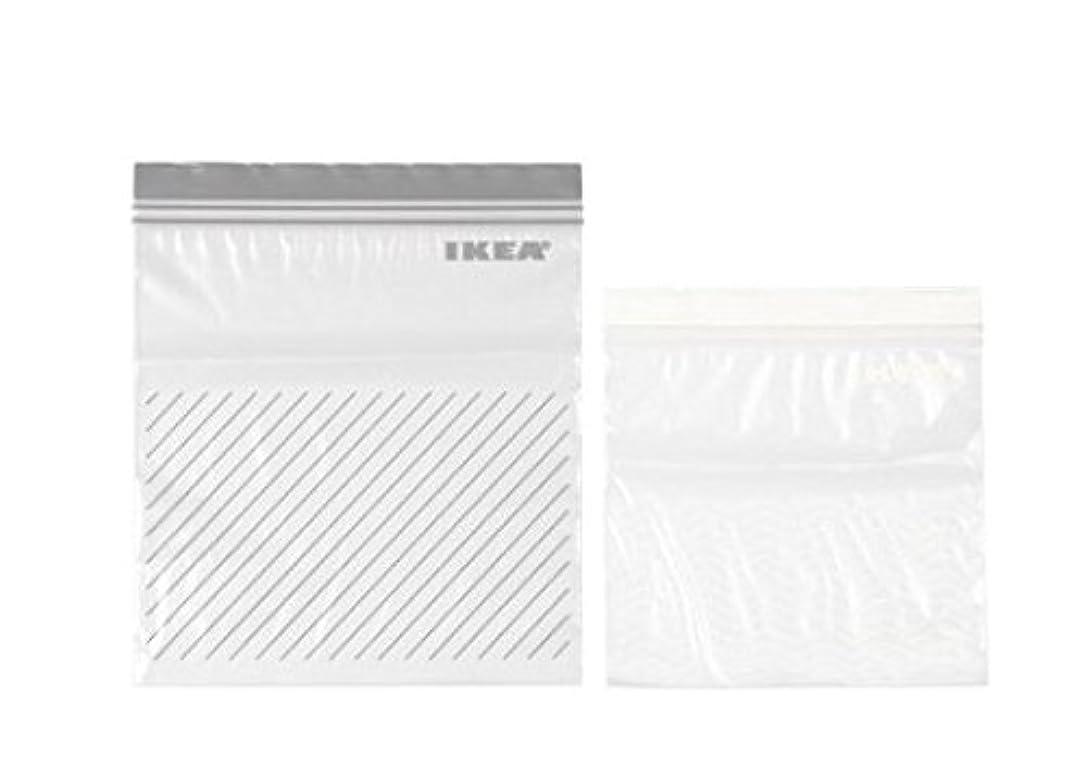 ベックス貯水池差し控える☆2017NEW☆ IKEA ISTAD プラスチック袋 グレー/ホワイト 各25P