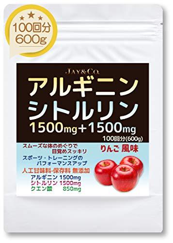 JAY&CO. アルギニン & シトルリン パウダー(人工甘味料無添加1500mg&1500mg) りんご 600g