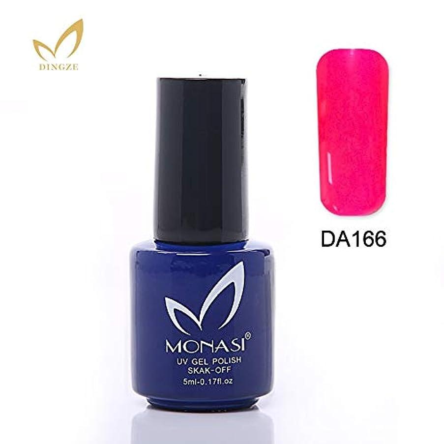 Generic Monasi 15 Colors Glaze Soak Off UV Gel Varnish Lacquer Stained Glass Vernis Semi Permanent Manicure Nail Art Decoration Polish Color DA166