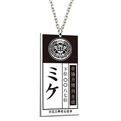 Dacitiery Kakegurui Necklace Keychain, Jabami Yumeko Suzui ryota Charms Keychains Saotome meari Pendant Anime Cosplay Jewelry(Necklace 02)