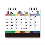 新日本カレンダー 卓上カレンダー カラーインデックス 2020年 4月始まり NK8793