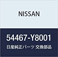 NISSAN(ニッサン) 日産純正部品 インシユレーター 54467-Y8001