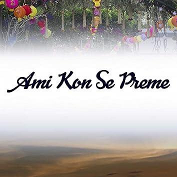 Ami Kon Se Preme