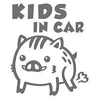 imoninn KIDS in car ステッカー 【シンプル版】 No.74 イノシシさん(ウリ坊) (シルバーメタリック)