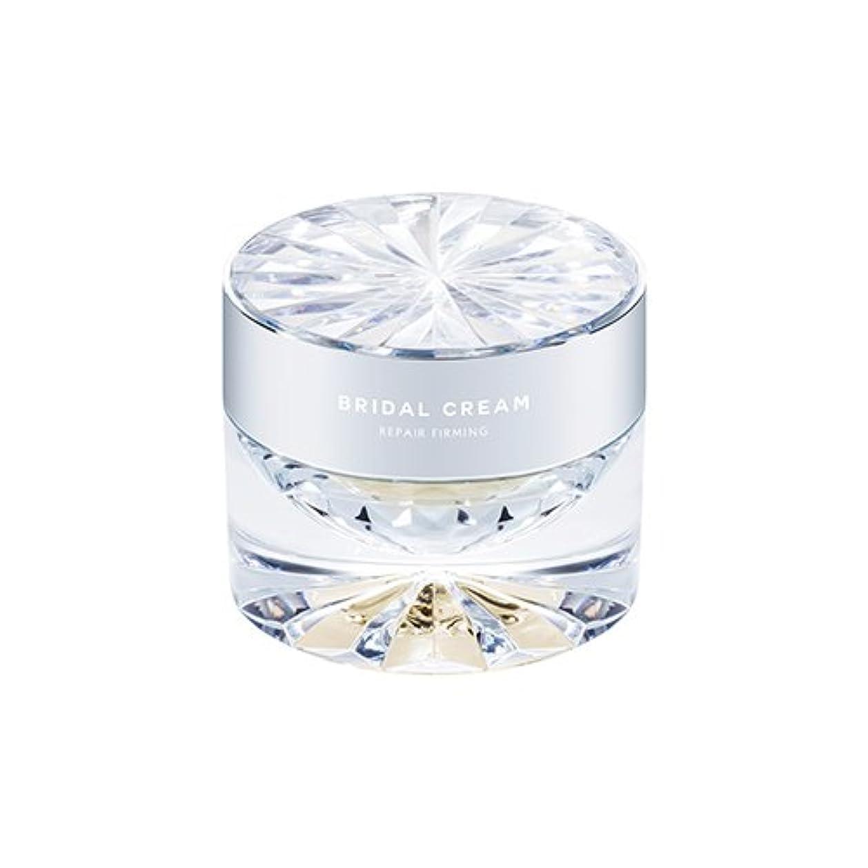 創造宗教密接にMISSHA Time Revolution Bridal Cream 50ml/ミシャ タイム レボリューション ブライダル クリーム 50ml (#Repair Firming) [並行輸入品]