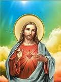 Puzzle De Madera Adulto 500 Piezas Sagrado Corazon De Jesus Pintura Del Hogar Del Arte