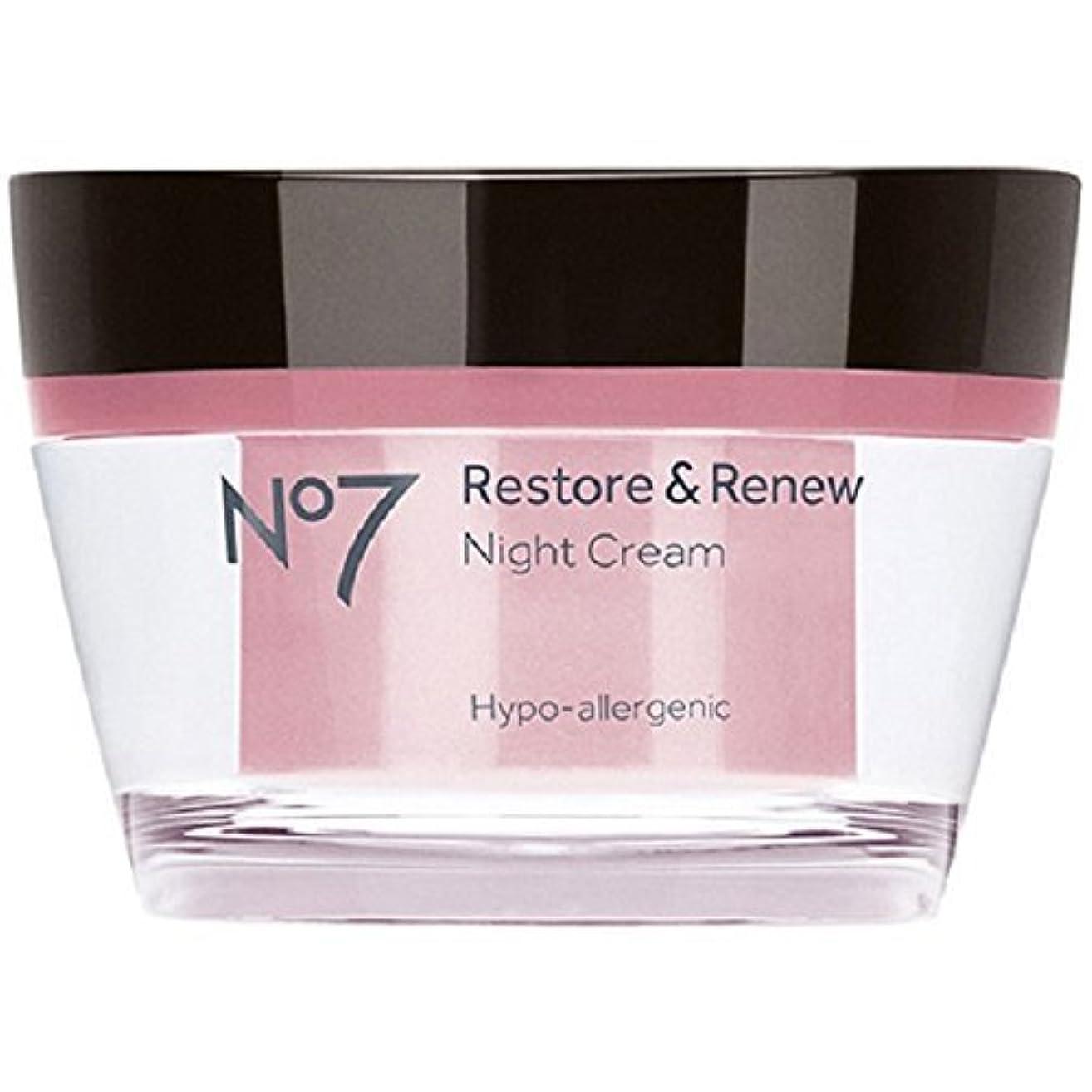 No7 Restore and Renew Night Cream - 1.6  oz